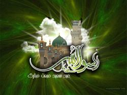 طرح خام cdr پوستر مناسبت عید مبعث