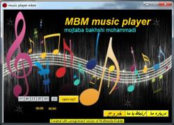mp3پلیر طراحی شده با نرم افزار مولتی مدیا بیلدر
