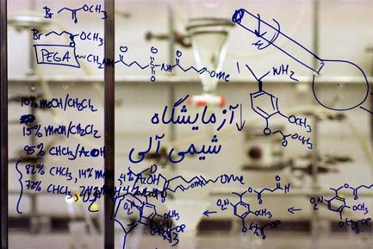دانلود پاورپوینت آزمایشگاه شیمی آلی 2