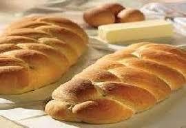پاورپوینت بررسی اثرات کاربرد جوش شیرین در عمل آوری پخت نان