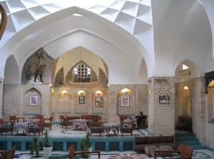 پاورپوینت معماری اسلامی گرمابه