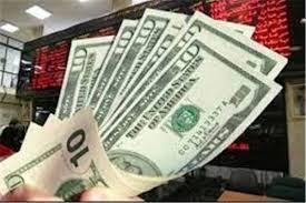 پاورپوینت بررسی نقش تسهیلات پولی و مالی در گسترش بنگاه های کوچک