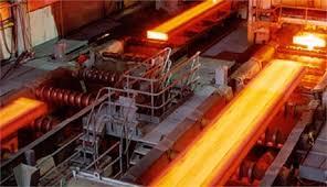 پاورپوینت مواد و مصالح ساختمانی - فولاد