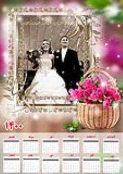 تقویم لایه باز 1400 عروس و داماد طرح پانزده ...